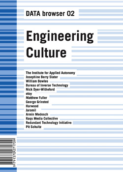 Engineering Culture [1570271704]